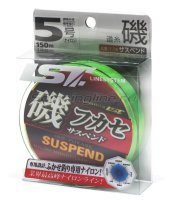 Леска Linesystem Iso Fukase Suspend NL 150м 4 clear green