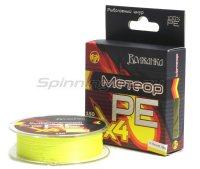 Шнур Волжанка Метеор Х4 150м 0,16мм флуо желтый
