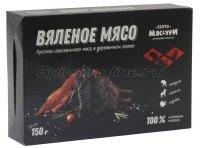 Вяленое мясо Ранчо Мяссури Mix (говядина/ индейка/ оленина) 150гр