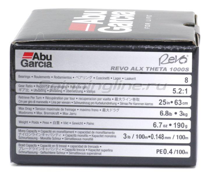 Катушка Abu Garcia Revo ALX 2000S SP REEL -  8
