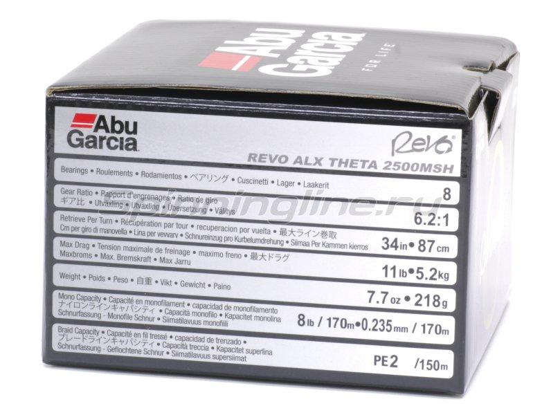 Катушка Abu Garcia Revo ALX 3000SH SP REEL -  8