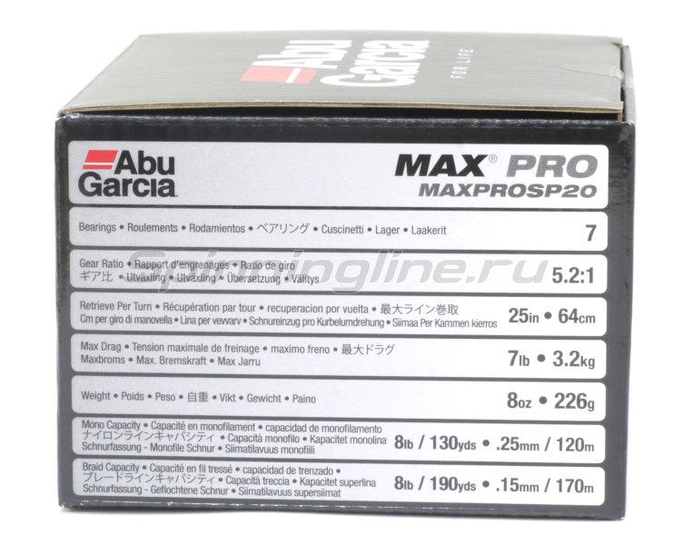 Катушка Abu Garcia Max Pro 40 -  7