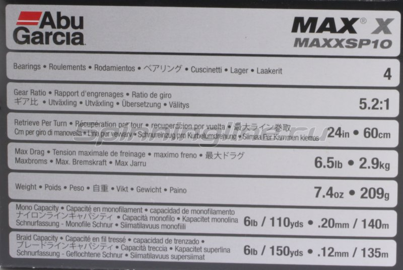 Катушка Abu Garcia Max X 10 -  7