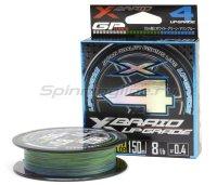 Шнур YGK X-Braid Upgrade X4 150м 0.8 3colored