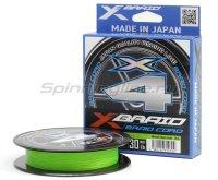 Шнур YGK X-Braid Cord X4 150м 1.5