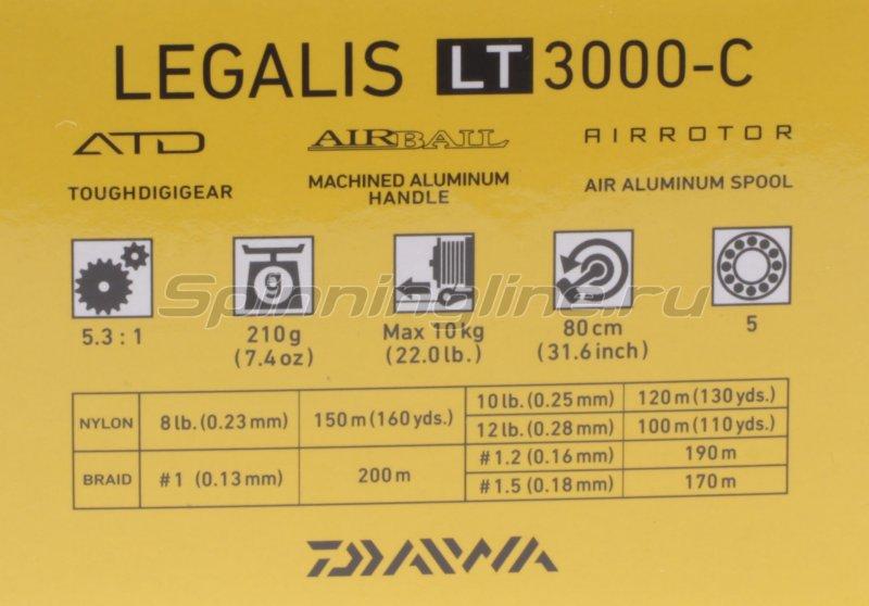 Катушка Daiwa Legalis 20 LT 3000-C -  8