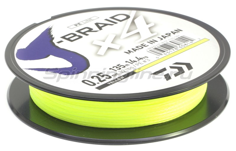 Шнур Daiwa J-Braid X4E-W/SC 135м 0,17мм желтый + ножницы -  2