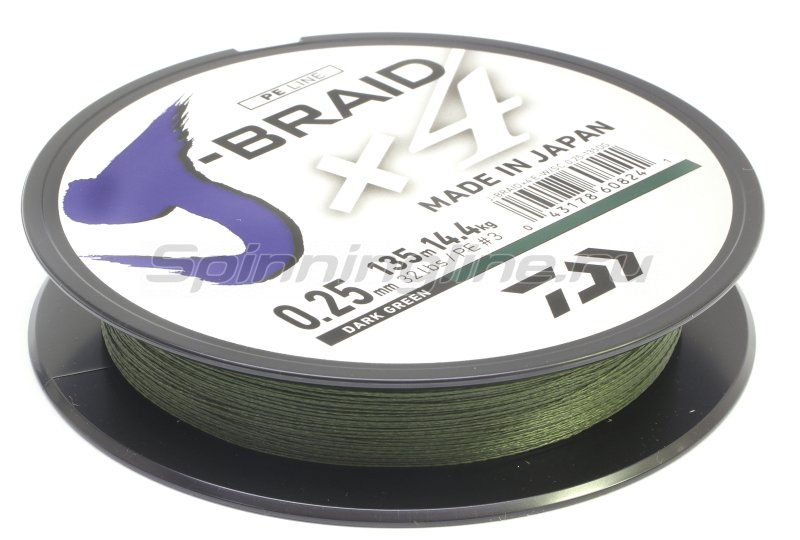 Шнур Daiwa J-Braid X4E-W/SC 135м 0,15мм зеленый + ножницы -  2
