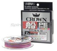 Шнур Varivas Crown Fune PE x8 200м 0.6