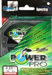 Power Pro - Шнур Red 135м 0.15мм - фотография 2