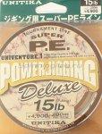 Unitika - Шнур Univenture Power Jigging Delux 200м 1 - фотография 1