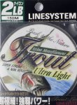 LineSystem - Леска Trout Ultralight Nylon 150м 1.2 - фотография 1