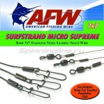 Поводок оснащенный AFW Surfstrand Micro Supreme 7*7 9кг-15см - фотография 1