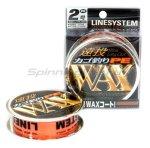 LineSystem - Шнур Wax Entou Kagozuri 200м 2.5 - фотография 1