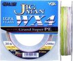 YGK - Шнур Jigman WX4 200м 1.5 - фотография 1