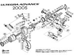 Shimano - Катушка Ultegra Advance 2000S - фотография 2