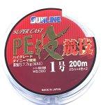 Sunline - Шнур S-Cast PE Nagi Kyogi 200м 2 - фотография 1