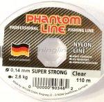 Phantom Line - Леска Strong Clear 110м 0,25мм - фотография 1