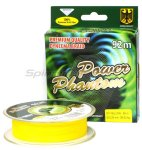 Шнур Power Phantom 4x 92м 0.08мм yellow - фотография 1