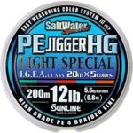 Sunline - Шнур PE Jigger HG Light Special 200м 1.2 - фотография 1