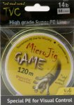 Mystic - Шнур MicroJig Game 120м 1 - фотография 1