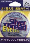 Unitika - Леска Silver Thread Eye Catch 150м 0,200мм - фотография 1