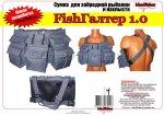 IdeaFisher - Сумка для забродной рыбалки и нахлыста - фотография 5