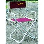 Кресло складное Holiday Alu Picnic - фотография 1
