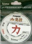 Cottus - Леска Power 130м 0,195мм - фотография 1
