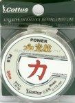 Cottus - Леска Power 30м 0,212мм - фотография 1