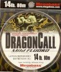 Megabass - Флюорокарбон Dragoncall Mild Fluoro 80м 0,37мм - фотография 1