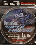 Megabass - Dragoncall Super Finesse 80м 0,128мм - фотография 1