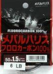 Yamatoyo - Флюорокарбон Mebaru Fluoro Harisu 50м 0,128мм - фотография 1