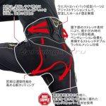 Shimano - Подкладка Nexus GU-101K черный LL - фотография 3