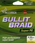 Allvega - Шнур Bullit Braid Hi-Vis Yellow 135м 0,24мм - фотография 2