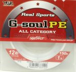 YGK - Шнур G-Soul PE 150м 0.6 - фотография 1