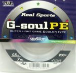 YGK - Шнур G-Soul PE 5Color 200м 0.4 - фотография 1
