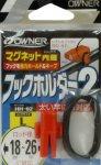 Магнитный держатель Owner Hook Holder with Magnet M - фотография 1