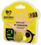 Браслет Gardex Baby от комаров со сменным картриджем - фотография 1