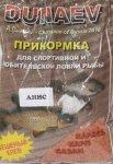 Прикормка Dunaev 0.9кг Карп Анис - фотография 1