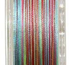 Kosadaka - Шнур Wega 130м 0,15мм multicolor - фотография 3