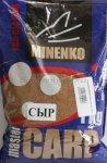 Minenko - Прикормка Master Carp Сыр 1кг. - фотография 1