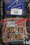 Minenko - Прикормка Super Color Карп коричневый 1кг. - фотография 1