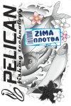 Pelican - Прикормка Zima Плотва - фотография 1