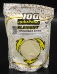 Добавка 100 поклевок Element Гороховая мука 500гр - фотография 1