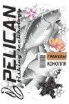 Прикормка Pelican Конопля гранулы - фотография 1
